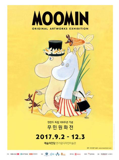 MOOMIN Original Artworks