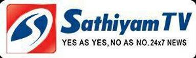 sathyamtv.jpg