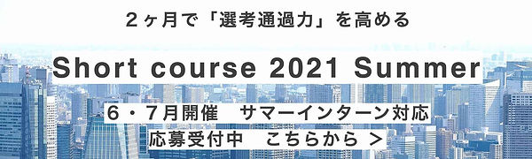 SC21S_banner_2.jpg