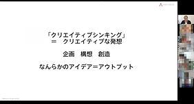 2M_ZOOMimage_2.jpg