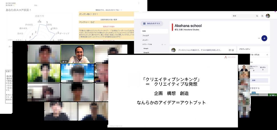 20200805_画像素材2_2.png