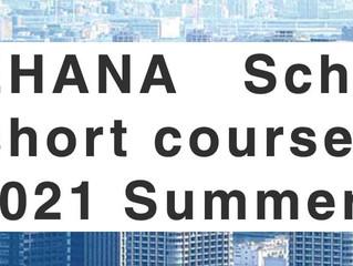 Akehana School Short Course2021Summerの募集を開始
