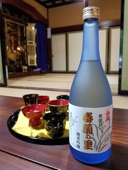 Original branded Sake