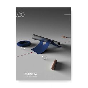 020 Seesaw.mp4