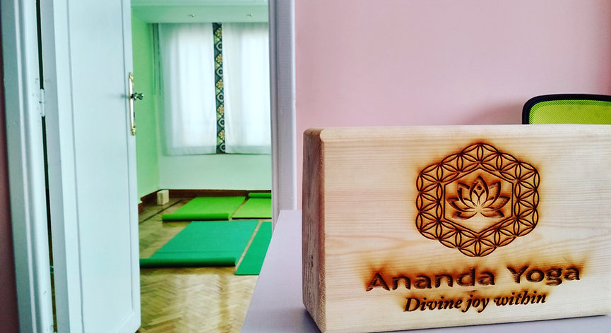 Ananda Yoga EG.jpg