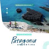 sede patagonia-03.jpg