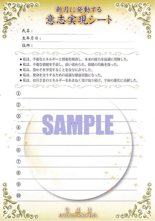 冊子ー33.jpg