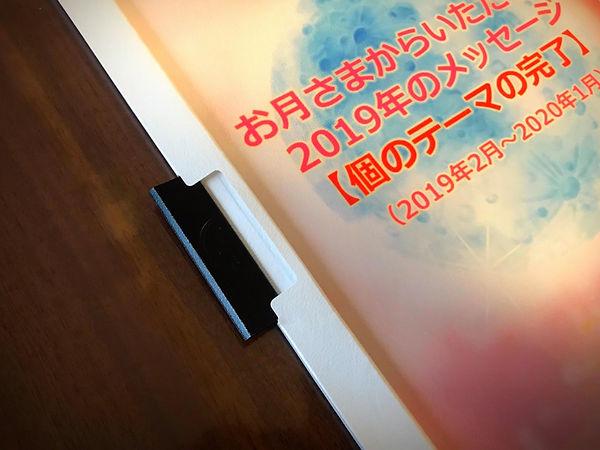 冊子ー24.jpg