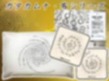布シリーズ-08.jpg