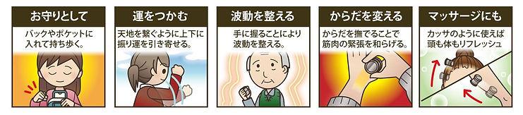 バレルコア-07.jpg