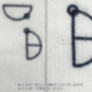 布シリーズ-01.jpg
