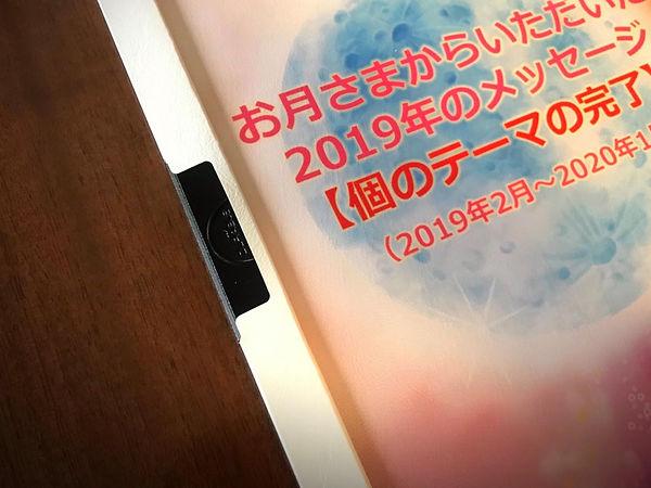 冊子ー23.jpg
