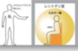 カタカムナ-12.jpg