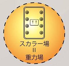 カタカムナ-16.jpg