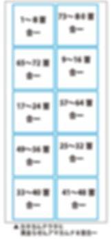 布シリーズ-14.jpg