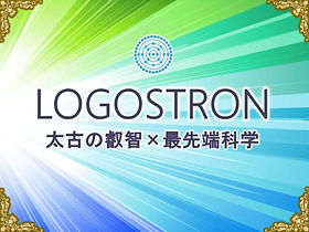 ロゴストロン-06.jpg
