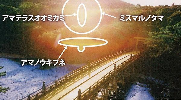 カタカムナ-02.jpg