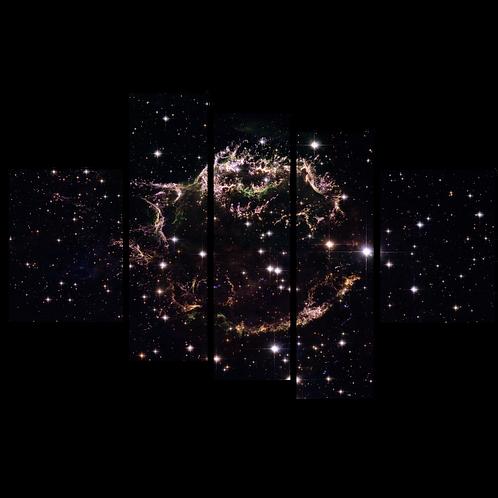 «Неизведанная галактика»