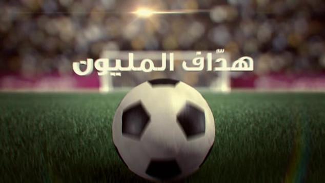 Emir Cup 2012 Spot