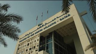 CNAQ Corporate Film 2016