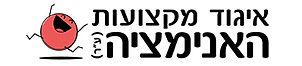 igud amota reshoma logo_final_small.jpg