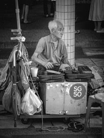SG50 Cobbler