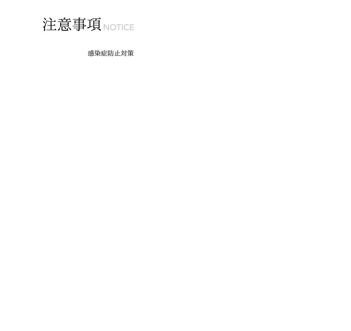 menewal_web3_H2.jpg
