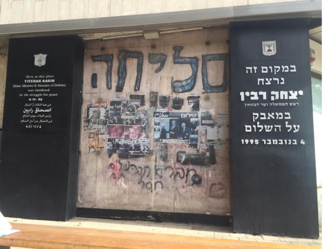 Relatos desde Israel Semana 1
