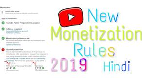 YouTube साझेदार कार्यक्रम के नियम