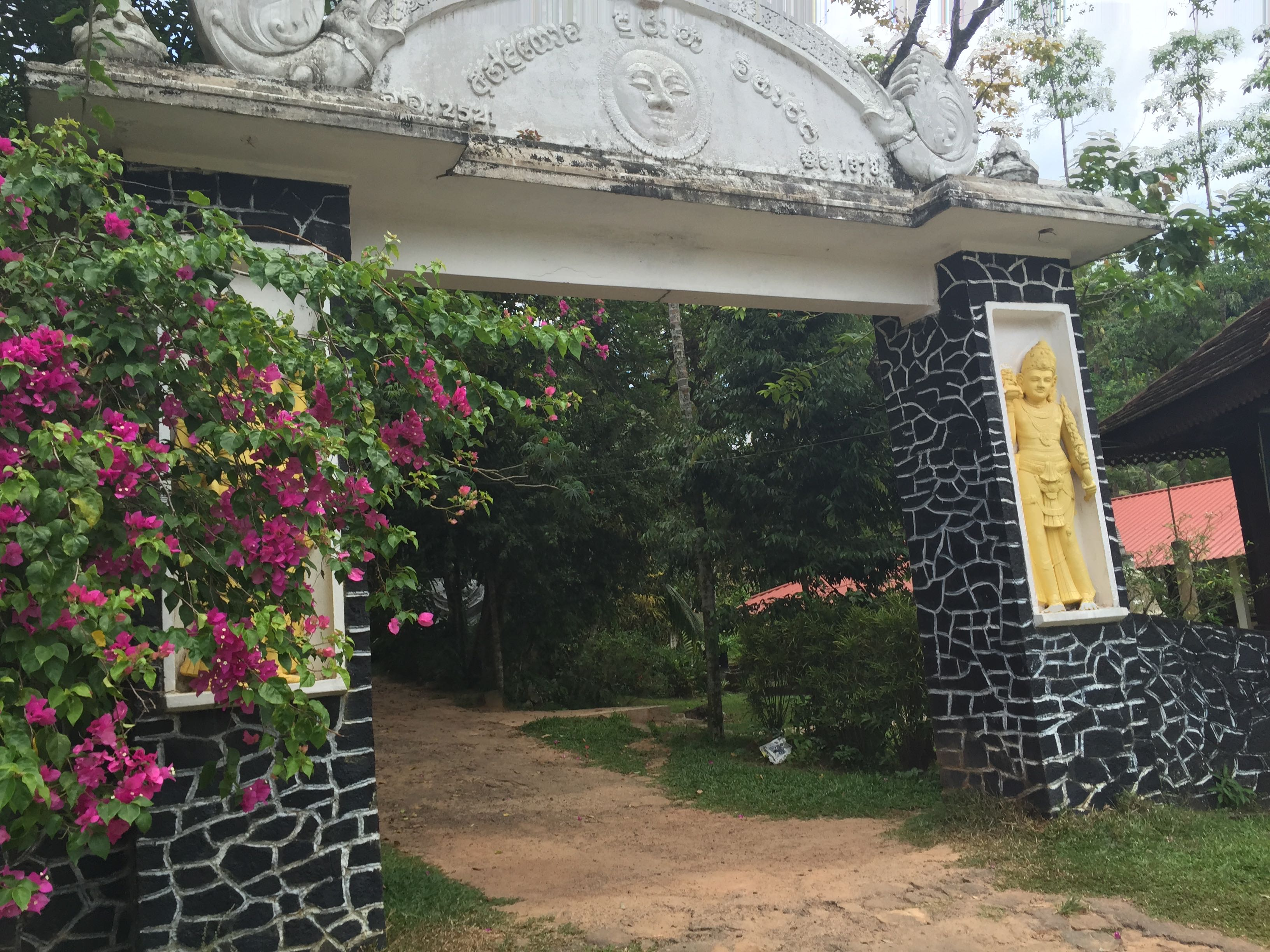 COCOSTE temple area
