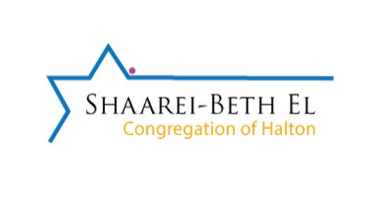 One Bottle Shaarei Beth El with SBL Label