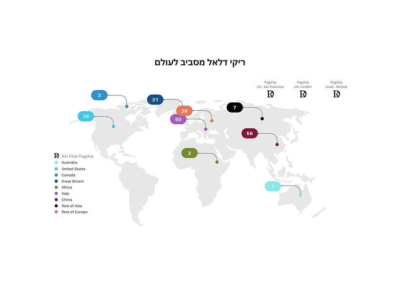 תמצית עסקית - עברית - משקיע פרטי (1).jpg