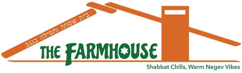 FarmhouseLogo copy.png