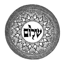 Shalom Mandala
