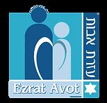 Ezrat-Avot-Logo.png