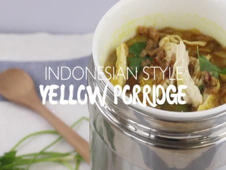 印尼風味的黃粥