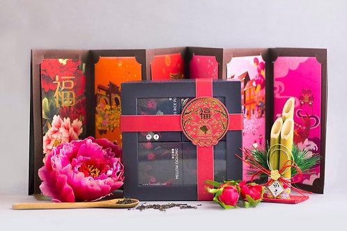 CNY   Eastern Tea Set