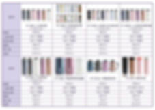 產品表格0808.jpg