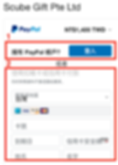 screencapture-paypal-cgi-bin-webscr-2019