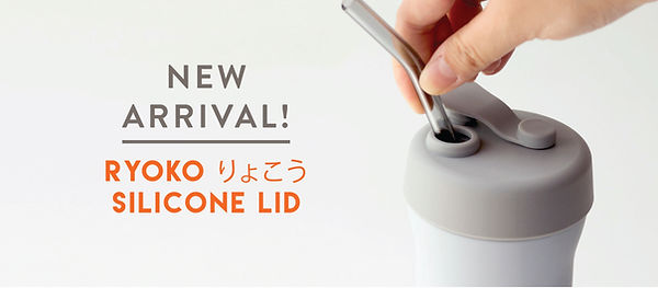 SG Ryoko New Silicone Lid-04.jpg