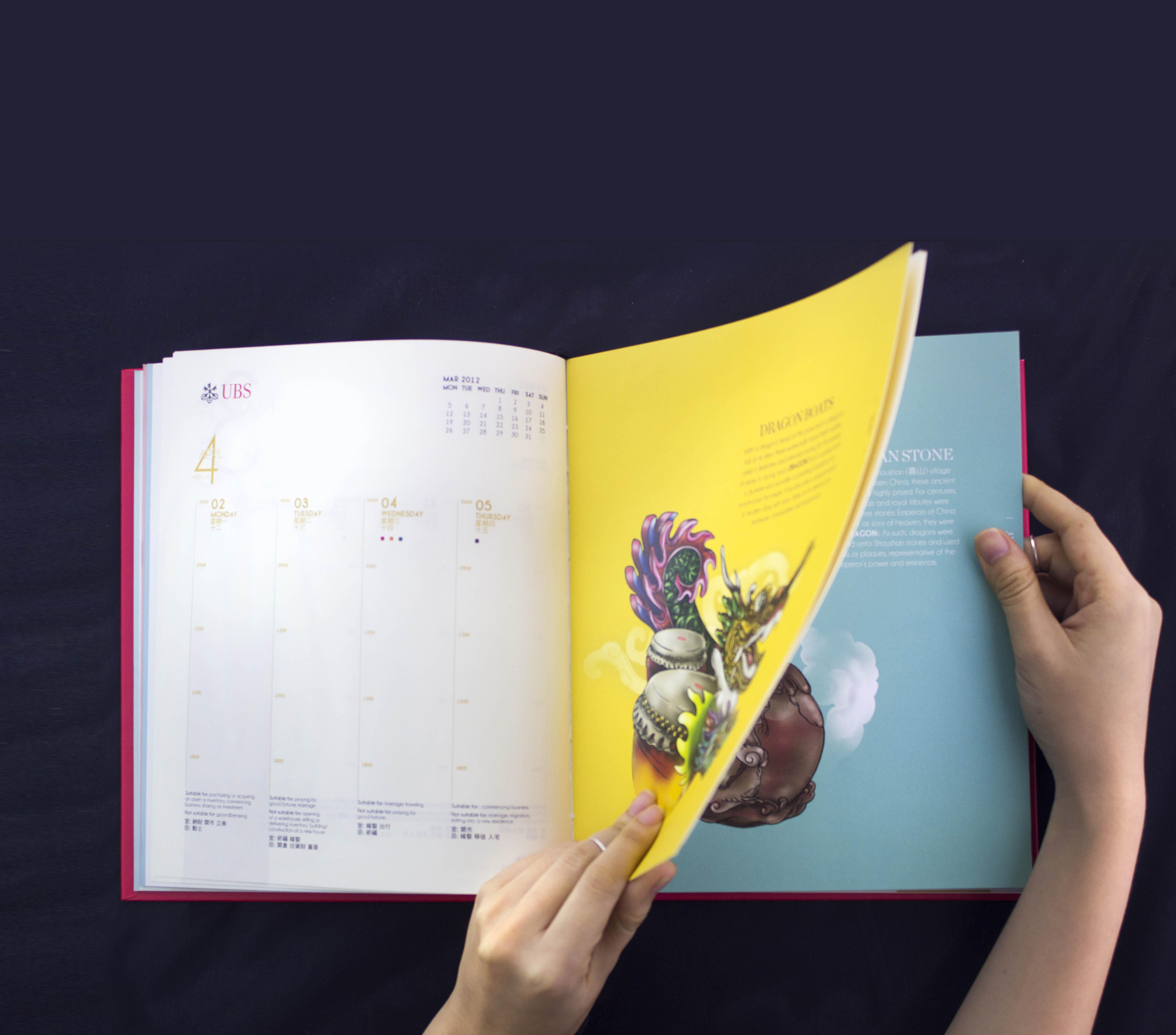 calendar book2