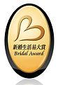Esdlife Bridal Award - MODE Tuxedo