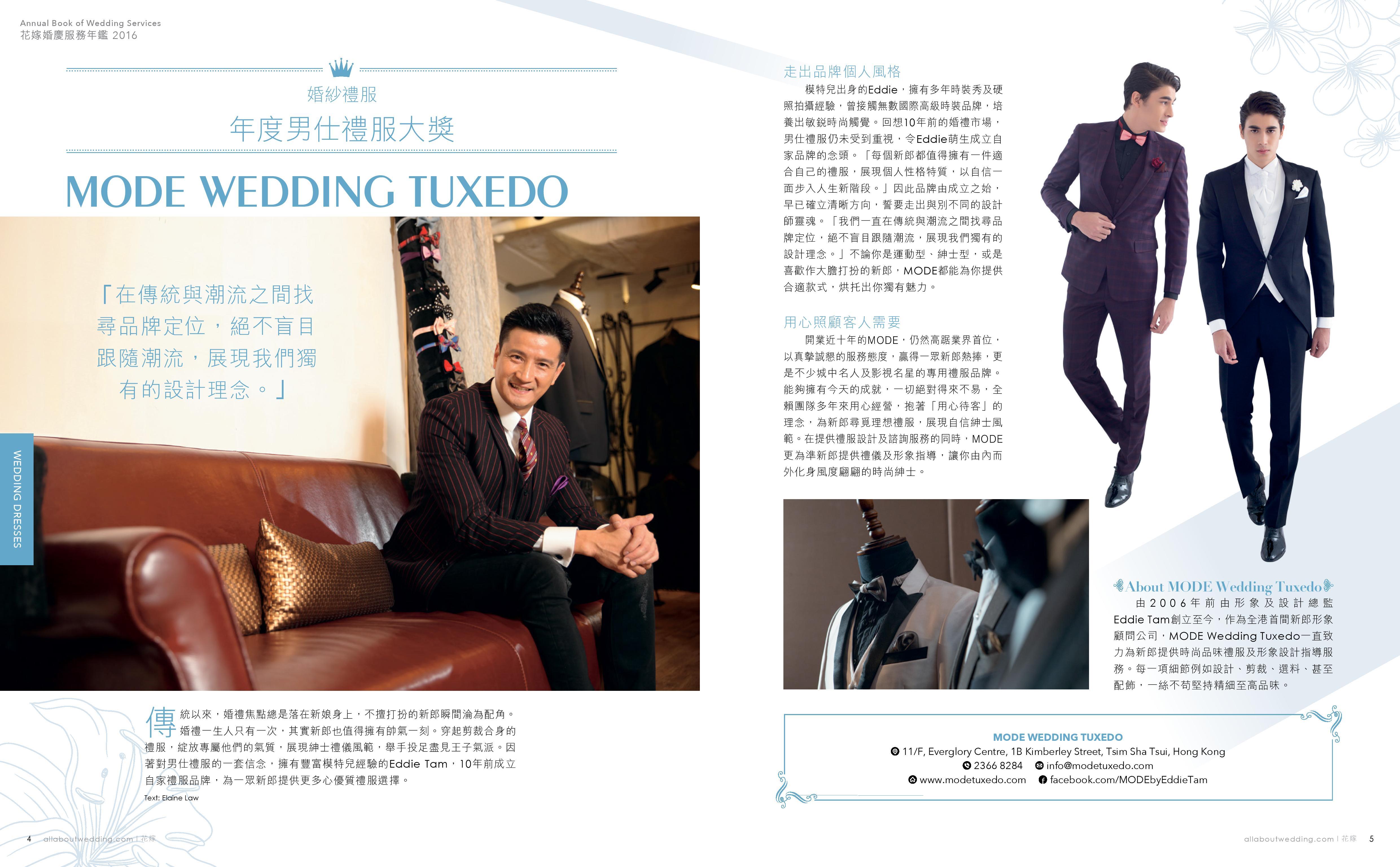 MODE Tuxedo
