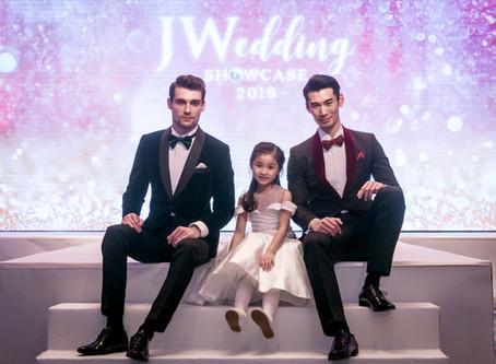 婚禮轉型 禮服革命