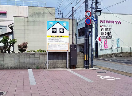 freeparking1.jpg