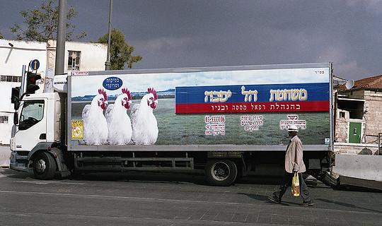 Tel Aviv - 2013