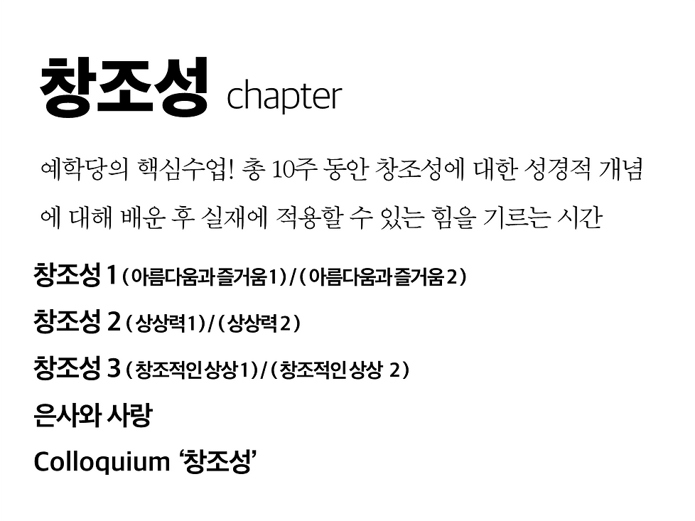 Curriculum_09.png