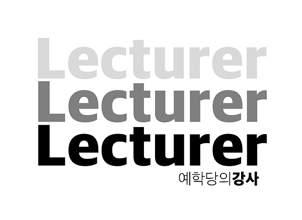 Lecturer_01.png