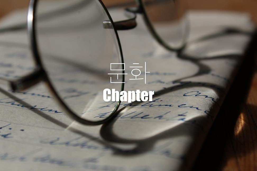 Curriculum_02.png