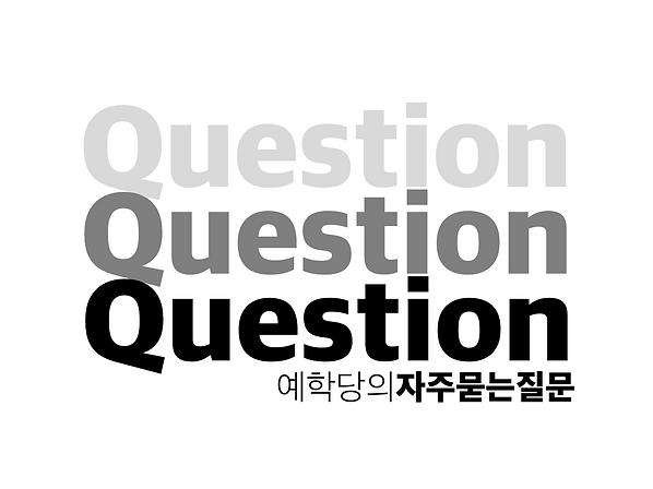 Q_A_04-1.png